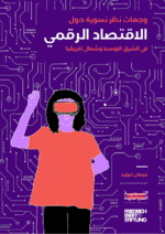 [Feminist perspectives on the digital economy in the MENA region]
